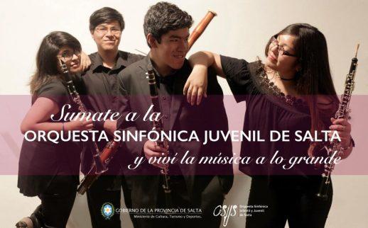 La Orquesta Juvenil llama a Audiciones para el 2018