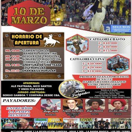 1º Desafío Interprovincial en Guachipas de Tropilleros y Jinetes