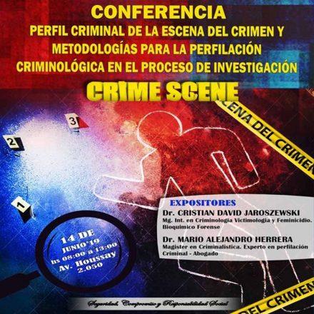 """La Escuela de la Policía Provincial organiza la conferencia """"El perfil criminal de la escena del crimen"""""""