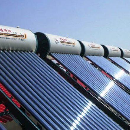Convocan a interesados en adquirir calefones o termotanques solares