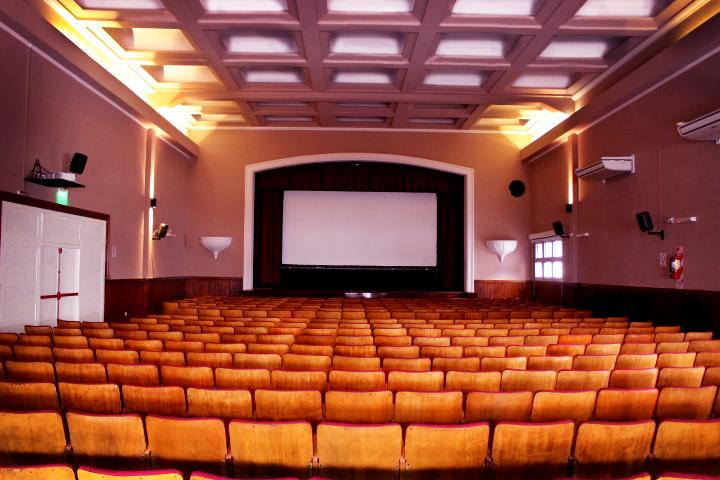 Funciones de fin de semana: Cine Espacio INCAA