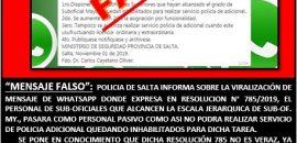 La Policía desmiente una falsa noticia (Fake News) de una normativa sobre el servicio de adicionales